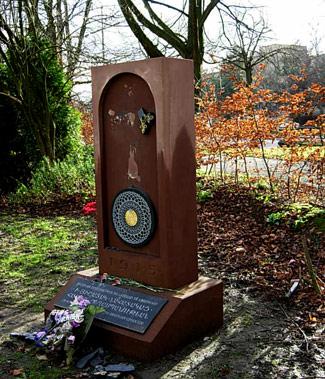Памятник-хачкар жертвам геноцида армян